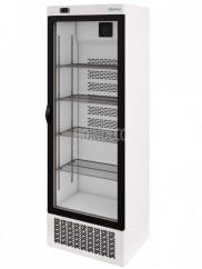 Expositor Refrigerado Vertical 2000 mm